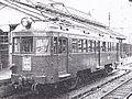 Meitetsu mo 605 iwakura.jpg