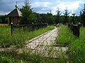 Memorial to victims of fascists death-camp in Marjanava village - panoramio.jpg