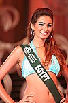 Meriam George at Miss Earth 2006-12-02.jpg