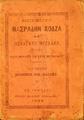 Meshur Nasradin Hoca ve Pelagati Mezhake.pdf