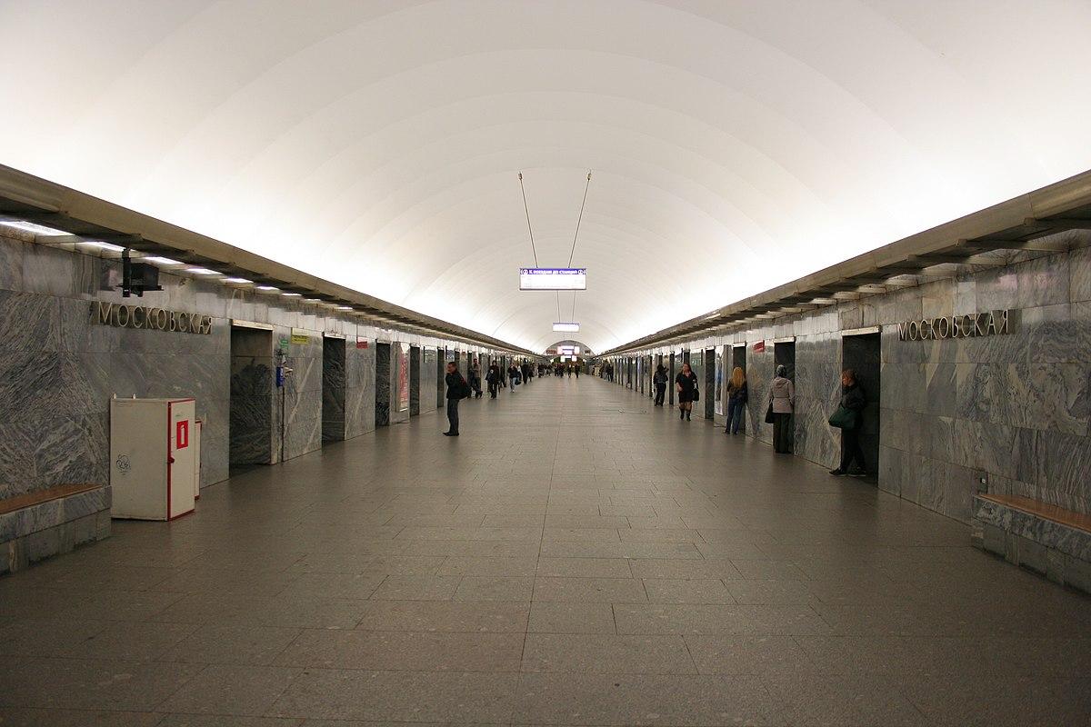 Moskovskaya Saint Petersburg Metro Wikipedia