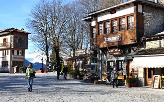 Metsovo - View of the main square