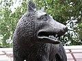 Millesgarden Wolf.jpg