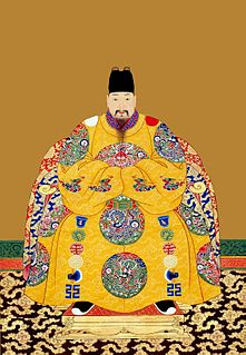 Zhu Youyuan Ming Dynasty politician