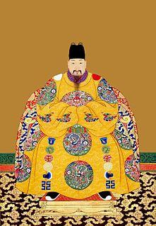 Ming Dynasty politician