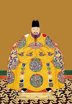 Zhu Youyuan - Image: Ming Yejong