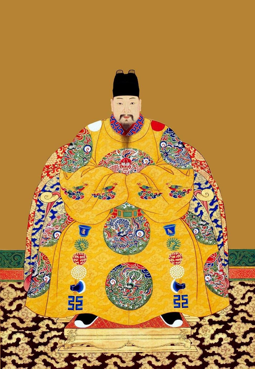 Ming Yejong