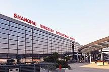 상하이 훙차오 국제공항