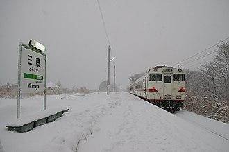 Minmaya Station - Minmaya Station