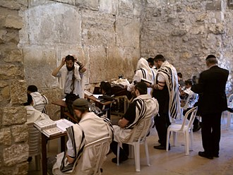 Minyan - A Minyan held at the Western Wall in Israel.