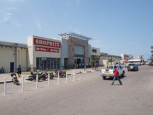 Mlimani City - The southern entrance of Mlimani City shopping mall.