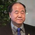Mo Yan 1 2012.jpg