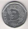 Moeda de 25 centavos da primeira geração (verso).png