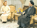 Mohammad Khatami and Ana de Palacio y del Valle-Lersundi - April 5, 2003.png