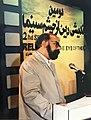 Mohammad javad azimi.jpg