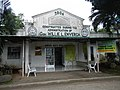 MoisesEscuetaParkTiaong,Quezonjf1409 06.JPG