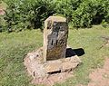Mojón fronterizo Navarra 117.jpg