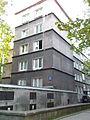 Mokotów - Szkoła Główna Handlowa - ul. Rakowiecka 22 - 6.jpg