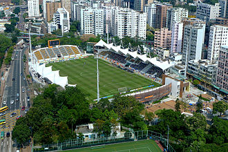Urban Council - Mong Kok Stadium