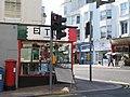 Montpelier Road - Western Road - geograph.org.uk - 866197.jpg