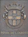 Monumento aos Arcebispos de Braga (Póvoa do Lanhoso).JPG