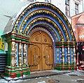Moscou la porte du restaurant GODOUNOV.jpg