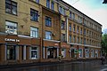 Moscow, Krasnobogatyrskaya 38 (31236248342).jpg