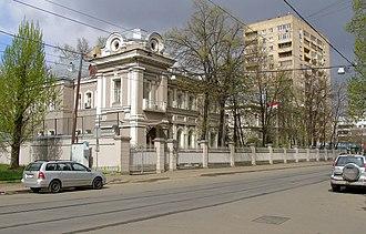 Embassy of Indonesia in Moscow - Image: Moscow, Novokuznetskaya 14 12, Embassy of Indonesia