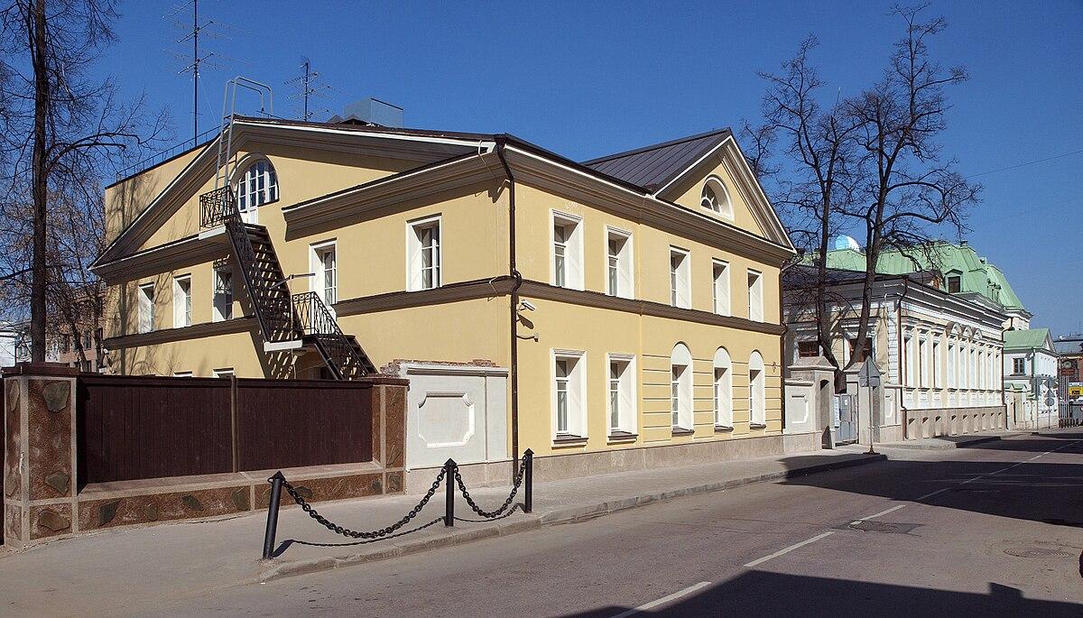 Справку из банка Казачий 2-й переулок трудовой договор с сервисным инженером образец