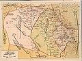 Mosul Vilayet — Memalik-i Mahruse-i Shahane-ye Mahsus Mukemmel ve Mufassal Atlas (1907).jpg