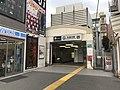 Motohasunuma-station-ExitA2.jpg