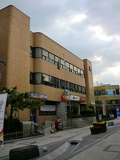 Mungyeong Post office.JPG