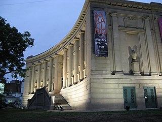 Museo Emilio Caraffa 2009-11-25.jpg