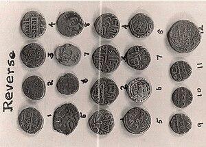 Erwadi - Reverse view of the coins