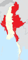 Myanmar states location.svg