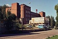 Näsijärvi cardboard factory Aug2008.jpg