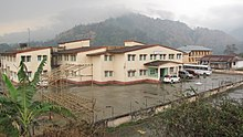 NIT Arunachal Pradesh - Main Building (Temporary Campus).JPG