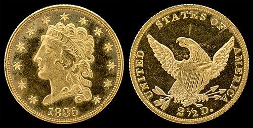 Classic Head Quarter Eagle