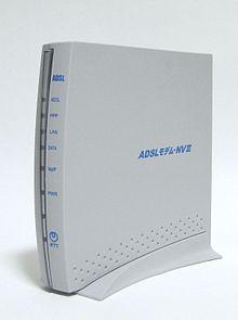 ODNのADSLは、ソフトバンク(旧:ワイモバイル)が提供する回線を利用した「ADSL」コースと、NTT東日本・NTT西日本が提供する「フレッツ・ ADSL」回線を利用 ...