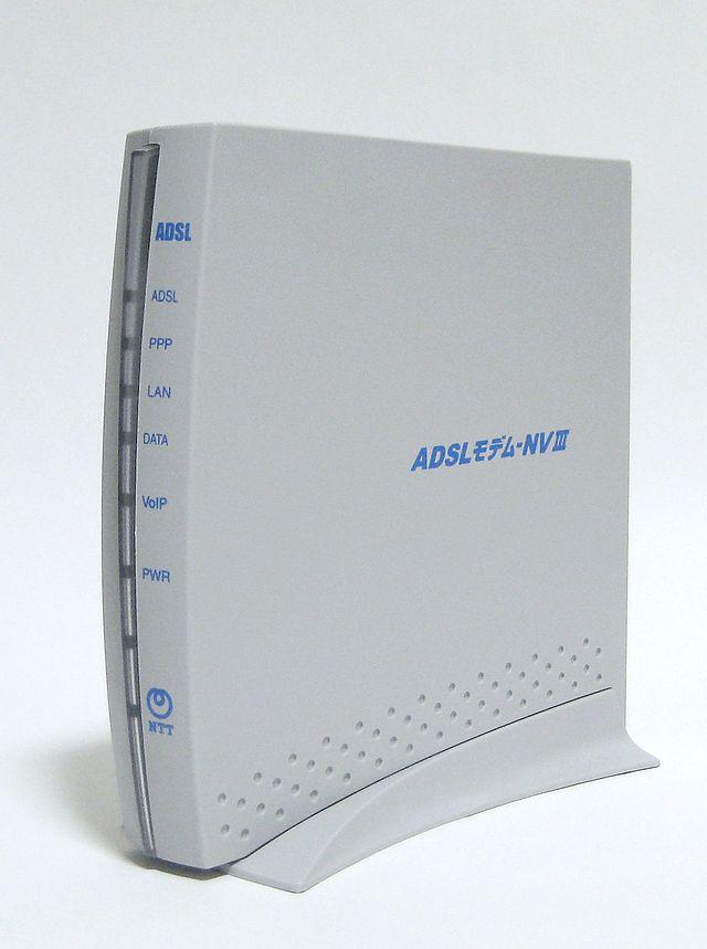 ※ADSLモデム-SVIII以外の各機器の種類は、お客さまのご契約状況により異なります。
