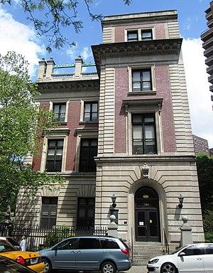 Seward Park (Manhattan) - The Seward Park Branch of the New York Public Library