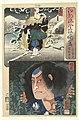 Nagoya Sanzaburo in de povincie Mimasaka en Miyamoto Musashi in Bizen. Een moderne verzameling van de provincies in de Edo brokaat stijl (serietitel) Koto nishiki imayo kunizukushi (serietitel op object), RP-P-1979-175.jpg