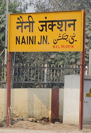 Naini - Naini Railway Junction Station nameplate.