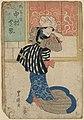 Nakamura shikan no kitsune kuzunoha LCCN2008660776.jpg