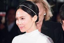 "Nakatani Miki ""Foujita"" at Opening Ceremony of the 28th Tokyo International Film Festival (22427398826).jpg"