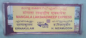 Nameboard of Mangla Lakshadweep Express.jpg