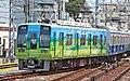 Nankai 1000 series 012.JPG