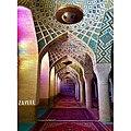 Nasir olmolk mosque-2.jpg