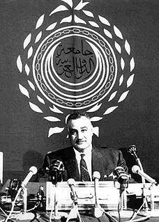 1965 Arab League summit