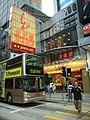 Nathan Rd 3D-Gold Hang Fung Gold.jpg
